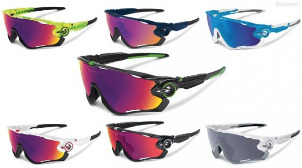 occhiali ciclismo graduati oakley